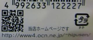 Img_46471