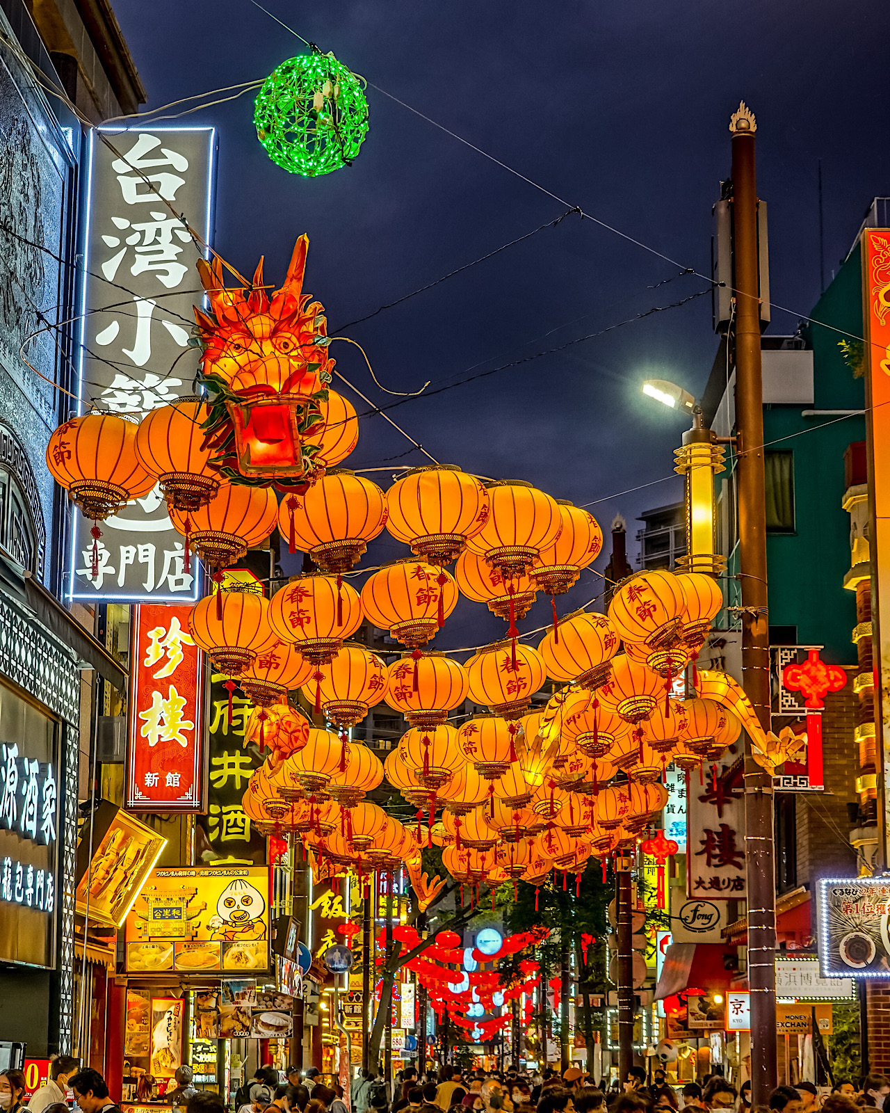 街 春節 中華 横浜 中華街のお正月 2021春節